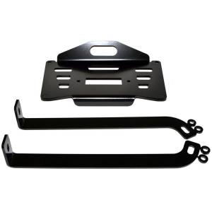 Warn - Warn 35048 ATV Winch Mounting System