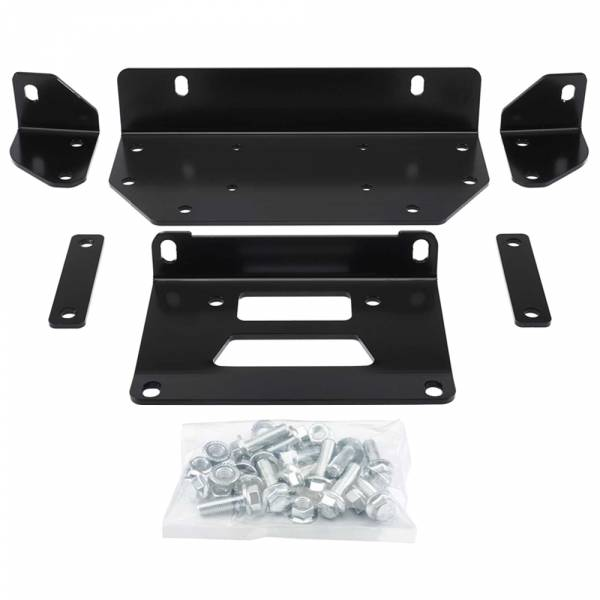 Warn - Warn 92596 ATV Winch Mounting System